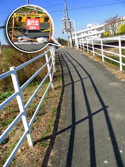 サイクリングロード終端