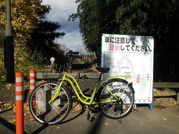 前橋市利根川のサイクリングロード(通行止め)